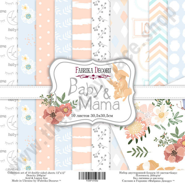 Double-sided scrapbooking paper set Baby&Mama