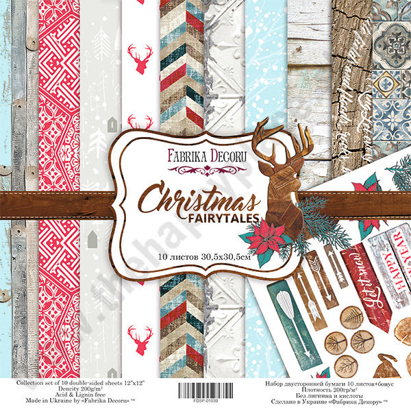 Double-sided scrapbooking paper set Christmas fairytales