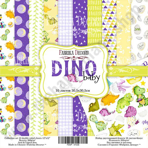 Double-sided scrapbooking paper set Dino baby