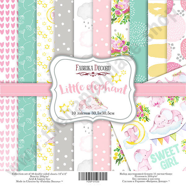 Double-sided scrapbooking paper set Little elephant