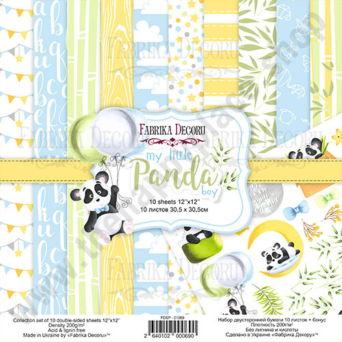 Double-sided scrapbooking paper set My little panda boy