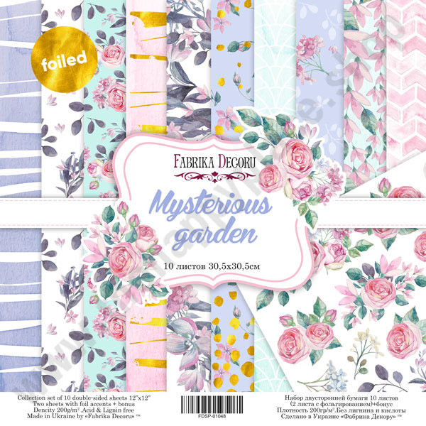 Double-sided scrapbooking paper set Mysterious garden