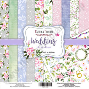Double-sided scrapbooking paper set Wedding of our dream
