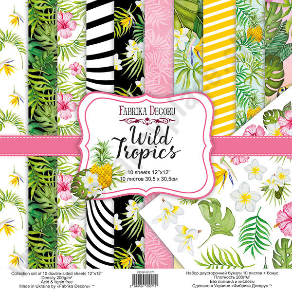 Double-sided scrapbooking paper set Wild Tropics