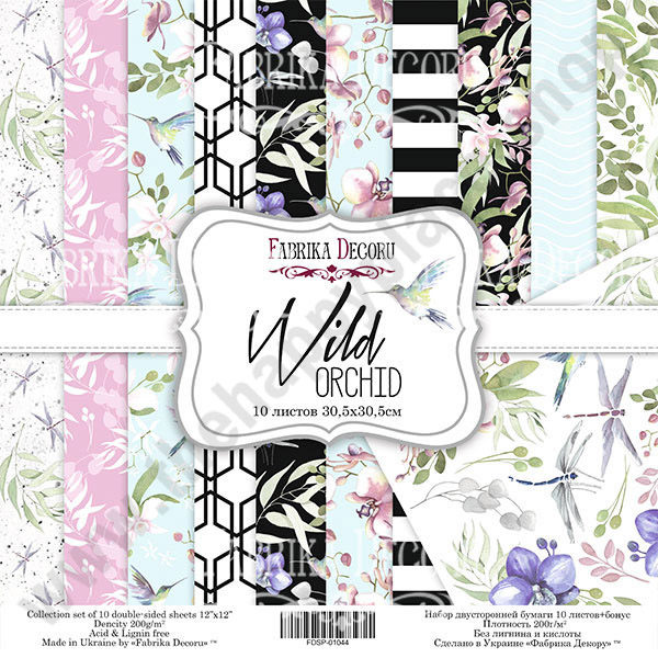 Double-sided scrapbooking paper set Wild orchid