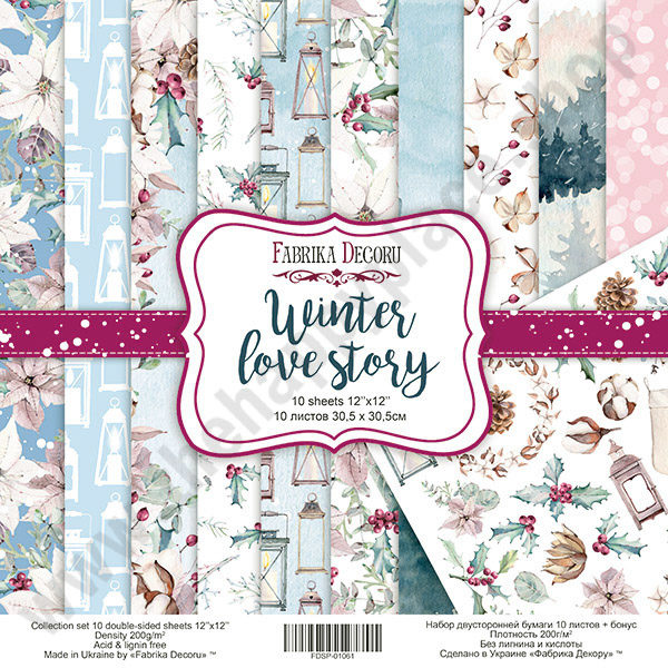 Double-sided scrapbooking paper set Winter Love Story